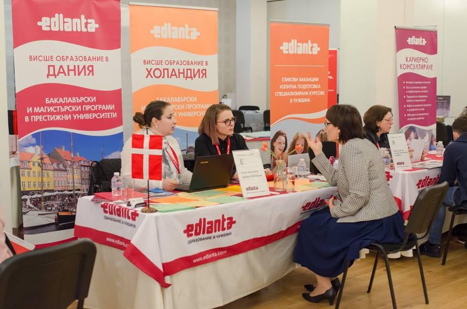 applying as a bulgarian student